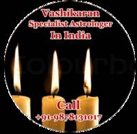 vashikaran-specialist-astrologer-in-india