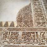 """Alhambra Wall Detail Square"" by KsWorldArt"