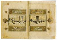 A large illuminated Qur'an juz' (II), Persia, Ilkh