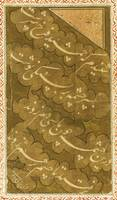 A rare quatrain in découpage calligraphy, signed b
