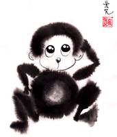 Happy Year of The Monkey