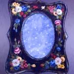 """Celestial Mirror"" by RCdeWinter"