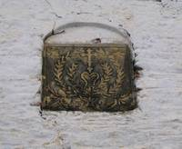 skiathos wall plaque