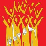 """""""Deaf Pride"""" by EloiseArt"""