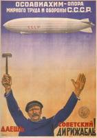 Vintage poster - CCCP