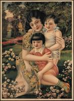 Vintage poster - Happy Children