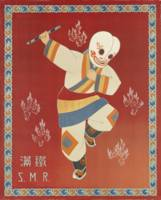 Vintage poster - Chinese dancer