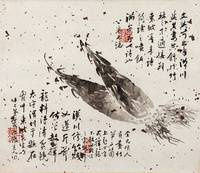 LEAF WITH BAMBOO-SPROUTS AND CALLIGRAPHY BY WU XUE