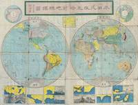 Vintage Japanese World Map (1875)
