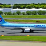 """KoreanOldieB-737400HL7707"" by JoaoPonces"