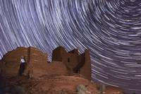 Night Sky Over Wukoki Pueblo, Wupatki National Mon