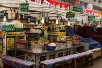 Gwangjang Market Food Booth