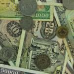 """""""Old Ecuadorian Currency"""" by rhamm"""