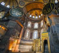 Inside Hagia Sophia Great Beauty