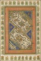 A CALLIGRAPHIC ALBUM PAGE BY MUHAMMAD HUSSEIN AL-K