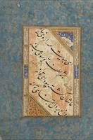 A CALLIGRAPHIC ALBUM PAGE DEDICATED TO TOFÂN BEG K