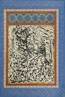 A CALLIGRAPHIC LARGE ALBUM PAGE (SIYAH MASHQ) BY M