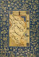 A CALLIGRAPHIC QUATRAIN, SIGNED BY SHAH MUHAMMAD,