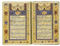 A collection of prayers dedicated to Fath 'Ali Sha