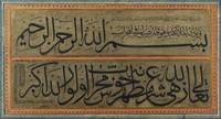 A LARGE CALLIGRAPHIC PANEL BY AL-SAYYID 'ABDULLAH