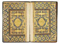 A large illuminated Qur'an, India, Mughal, late 16