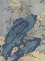 A KESI 'ROCK AND ROSE' PANEL EARLY QING DYNASTY