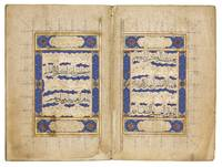 A illuminated Qur'an juz' (IX), Persia or Turkey,