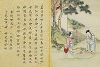 A ZITAN COVERED 'FILIAL PIETY' ALBUM QING DYNASTY,