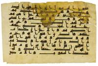 A Qur'an leaf in Kufic script on vellum, North Afr