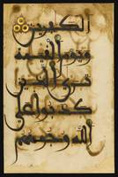 A Qur'an leaf in Maghribi script, Andalusia, late