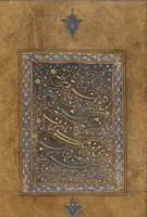 A RARE ALBUM PAGE OF DÉCOUPAGE CALLIGRAPHY BY FAHR