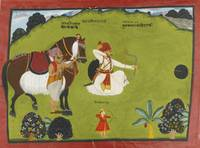 A raja shooting an arrow at a target, signed by Py