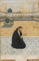 An illustration of the Sufi Saint Mian Mir praying