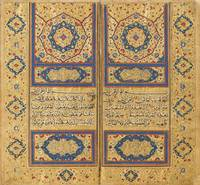 AN EXCEPTIONAL ILLUMINATED QUR'AN BY AHMAD AL-NAYR