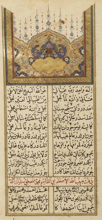 An illuminated anthology of poetry, Turkey, Ottoma