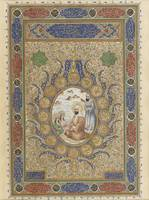 AN ILLUMINATED PORTRAIT OF IMAM 'ALI WITH HIS TWO