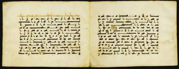 AN ILLUMINATED QURAN BIFOLIUM ON VELLUM, NORTH AFR