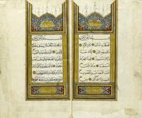AN ILLUMINATED QUR'AN COPIED BY AL-SHAYKH ABDULLAH