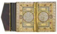 An illuminated Qur'an with depictions of Mecca and