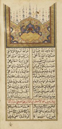 anthology of poetry, Turkey, Ottoman, 17th century