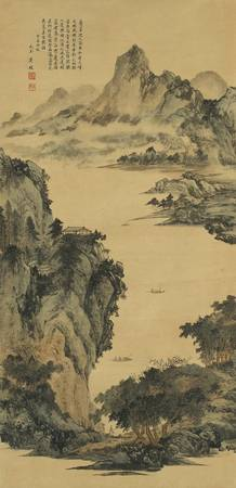 Attributed to Wu Cheng LANDSCAPE