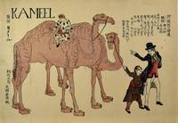 Camels with Dutch Handlers, Unidentified Artist Ja
