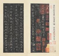 Eight Kinds of Jin and Tang Writings in Small Stan