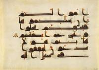 Folio from a Qur'an Manuscript, Syria
