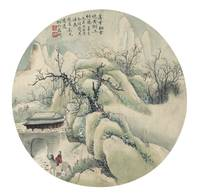 Jin Cheng (1878-1926) TREKKING THROUGH THE SNOWY M
