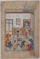 King Salih of Syria Entertaining Two Dervishes