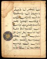 Koran Indian Bihair c 1425
