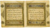 illuminated Qur'an leaves, Persia, circa 1400
