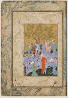Mirza Ali, Princely Hawking Party 1570