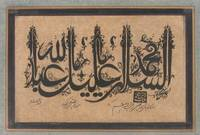 Malik Muhammad Qazvini, Page of Calligraphy in Orn
